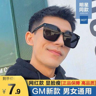 35059/2021年韩版男开车新款墨镜帅气ins网红款眼镜防紫外线太阳镜女潮