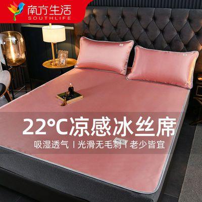 39092/南方生活凉席冰丝席三件套1.8m床空调软席子夏季学生床单单件0.9m
