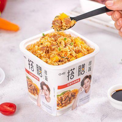 3盒小样方便速食多口味拌饭冲泡米饭学生寝室免煮懒人即食食品