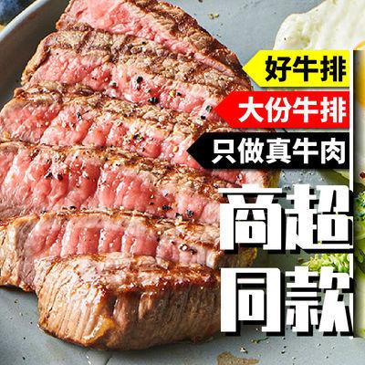 精选儿童牛排家庭牛扒菲力牛排套餐新鲜牛肉牛扒送黑椒汁刀叉