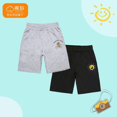 巴拉巴拉旗下棉致男童五分裤夏季纯棉透气宝宝宽松沙滩裤两件装潮