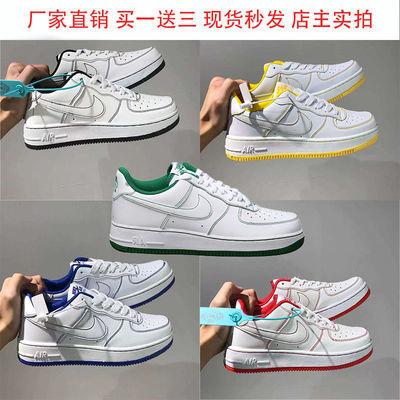 36590/官网同步AF1空军一号白红黄绿缝线低帮板鞋休闲学生百搭运动鞋女