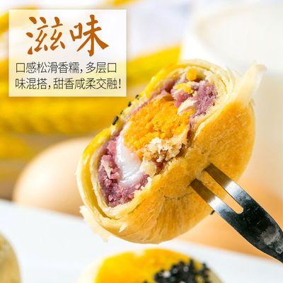 76167/【日期新鲜】蛋黄酥雪媚娘整箱零食小吃甜品传统糕点早餐点心