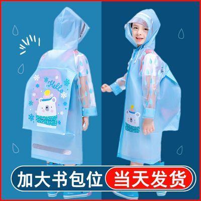 34501/儿童雨衣小学生男童雨披女童防水全身幼儿园宝宝上学衣加厚小孩