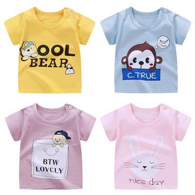 2021儿童t恤短袖纯棉男宝宝卡通短袖女童夏季新款韩版单上衣童装