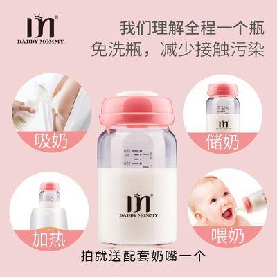 57171/玻璃储奶瓶新款宽口径母乳保鲜瓶奶水储存奶瓶密封防漏PP标口