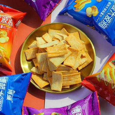 大波浪薯片小包装办公室休闲膨化食品儿童学生网红超值小零食批发