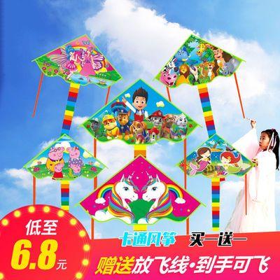 13754/【限时买一送一】卡通风筝新款儿童风筝赠送100米线板 微风更好飞