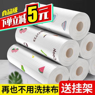懒人抹布干湿两用可水洗不沾油家用一次性厨房纸巾吸油纸洗碗布