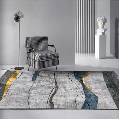 定制ins网红爆款地毯北欧客厅卧室满铺床边家用沙发茶几垫门垫