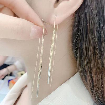 90975/耳环韩国气质网红女银针防过敏简约流苏防丢耳线时尚2020年新款潮