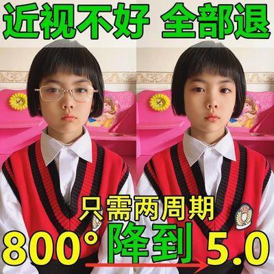32364/【医用眼贴】近视眼贴恢复视力缓解疲劳干涩改善视力艾草保护眼贴