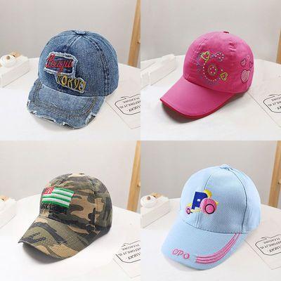 23442/儿童春夏帽子可爱超萌洋气宝宝男女童鸭舌帽棒球帽