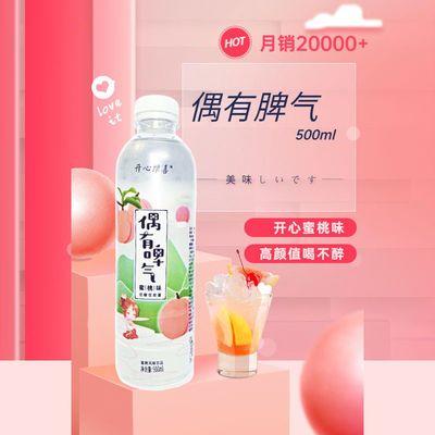 果味饮料500ml5瓶8瓶装整箱蜜桃柠檬低糖低能量网红饮料特价批发
