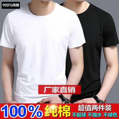 【100%重磅纯棉】夏季男士短袖t恤 纯色大码宽松圆领打底衫男女款