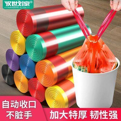 自动收口垃圾袋加厚家用厨房卫生间一次性抽绳式塑料袋手提超方便