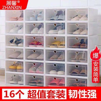 透明鞋盒加厚鞋柜塑料收纳盒防尘防潮鞋子收纳神器男女翻盖式鞋盒