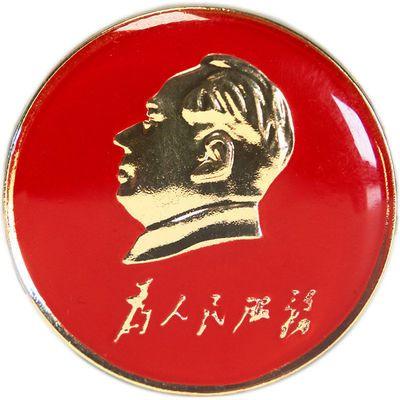 43281/毛主席红色滴胶大号胸针 毛泽东像章徽章 为人民服务伟人纪念饰品