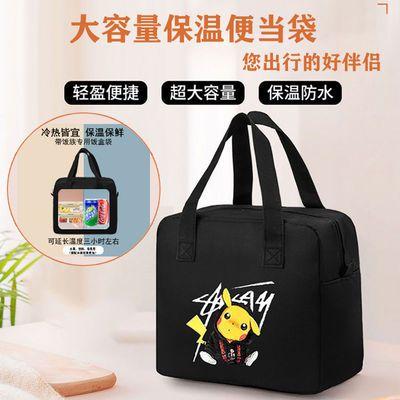 77756/皮卡丘保温包饭盒袋带饭手提包大容量便携卡通学生便当包加厚铝箔