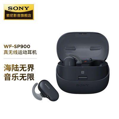 70448/SONY/索尼 WF-SP900 真无线蓝牙耳机入耳式跑步运动防水游泳MP3