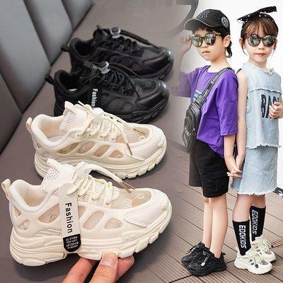 32761/女童鞋2021新款夏季蕾丝单网儿童运动鞋女孩老爹鞋男童软底跑步鞋