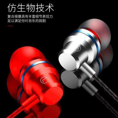 金属重低音耳机手机吃播k歌耳机适用 OPPO华为vivo入耳式耳机线