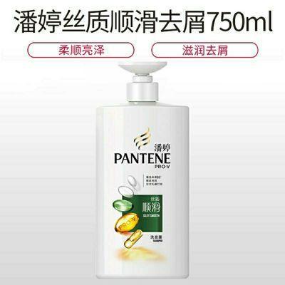 正品洗头发水750ML丝质顺滑乳液修护去屑洗头膏男女士通用家庭装