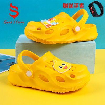 夏季儿童洞洞鞋男女宝宝防滑耐磨软底拖鞋可爱小学生小黄鸭拖鞋子