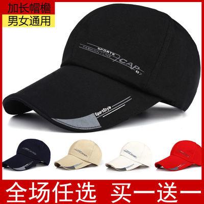 【买一送一】帽子男女通用春夏季遮阳鸭舌帽户外钓鱼防晒棒球帽女