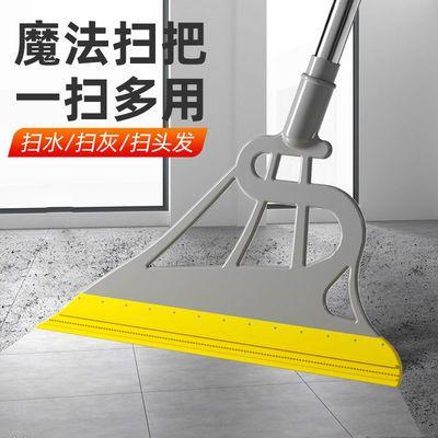 居家愿望韩国黑科技魔术扫把卫生间扫帚家用扫地不粘头发刮水神器