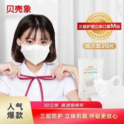 mikibobo成人一次性三层含熔喷布立体口罩轻薄透气男女通用40片装