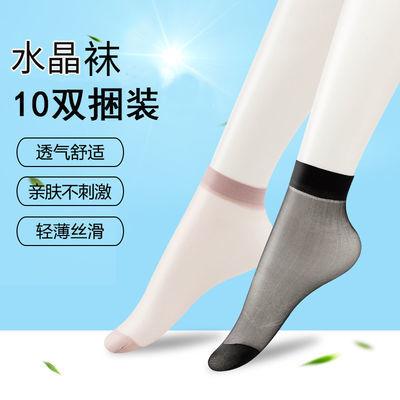 夏季超薄短丝袜舒爽水晶短丝袜防勾丝耐磨女袜厂家女士丝袜子