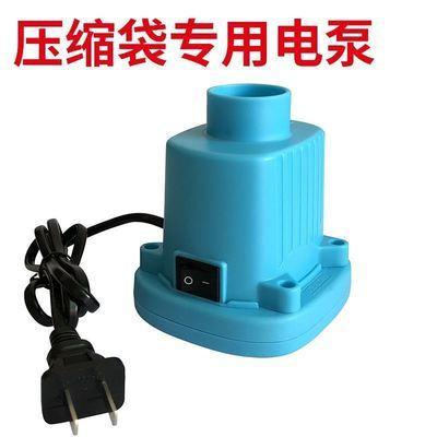 74484/真空袋收纳压缩袋专用电泵压缩袋专用电动专用真空气电磊抽气机器