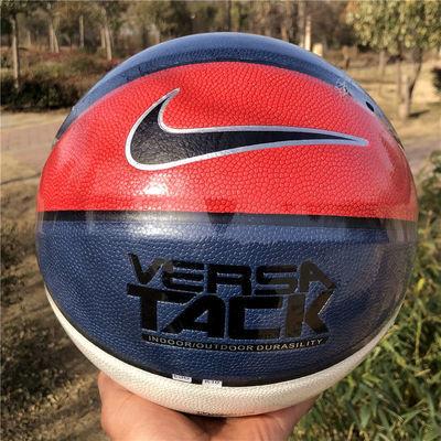 51600/标准7号篮球学生训练水泥地室内外运动中小学生考试耐磨加厚批发