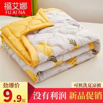 水洗棉夏凉被空调被薄款夏季单人被子夏天薄被双人凉被水洗棉夏被