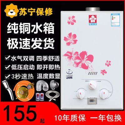 35228/包邮燃气热水器家用淋浴器液化气天然气煤气即热式低水压软管套装