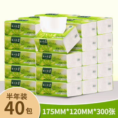 40包/10包原木抽纸巾家用批发整箱特价纸抽卫生纸餐巾纸面巾纸