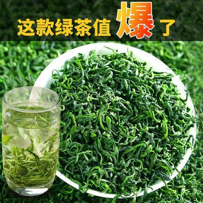 绿茶2021新茶500克高山云雾明后浓香型耐泡散装袋装250克茶叶批发