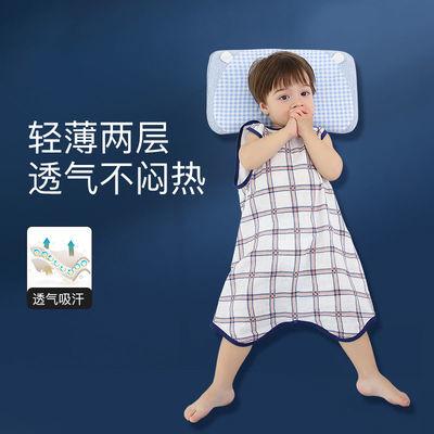22282/【小跳蛙】睡袋婴儿春秋薄款背心婴幼儿防踢被宝宝睡袋四季通用
