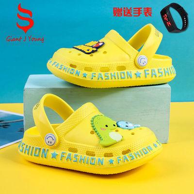 夏季洞洞鞋男女宝宝防滑拖鞋男童女童软底卡通可爱小黄鸭儿童鞋