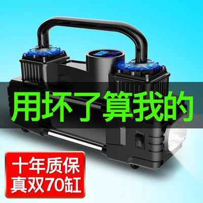 22322/车载充气泵双缸大功率汽车用便携式打气泵轮胎12V电动高压打气筒