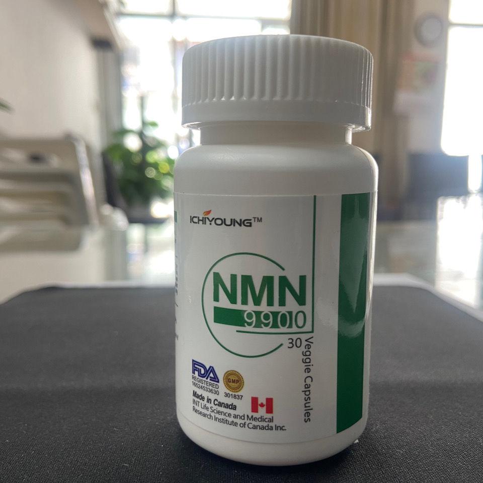 加拿大原装进口NMN高纯度高含量原产国加拿大