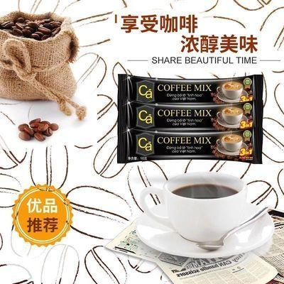 CA精选特浓炭烧风味三合一速溶咖啡粉 5条简装