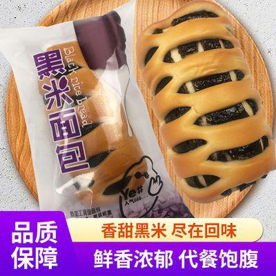 黑米面包夹心小面包早餐学生独立包装软面包网红休闲零食整箱批发