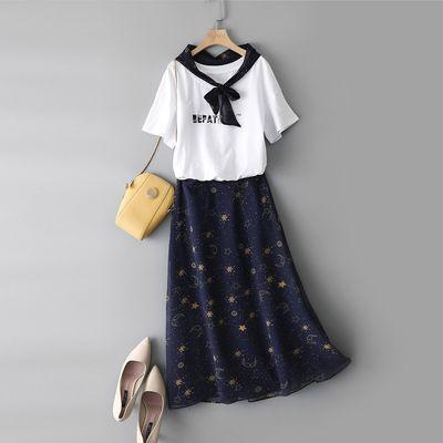 34098/海谧T恤半身裙套装2021年夏季新款时尚收腰显瘦百搭印花两件套