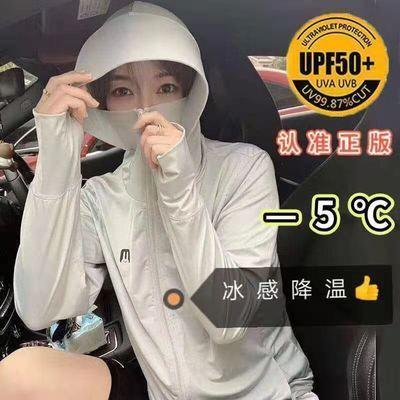 防晒衣女2021新款夏季冰丝防晒罩衫超薄防晒防紫外线夹克潮流百搭