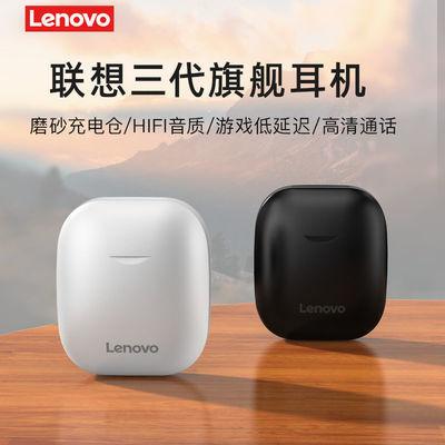 31141/联想TCO3蓝牙耳机真无线双耳运动适用于华为苹果小米OPPOvivo专用