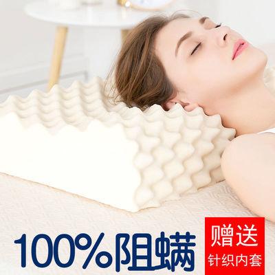 36525/枕头芯套装一对成人护颈单人一只按摩颈椎枕儿童记忆棉枕芯不变形