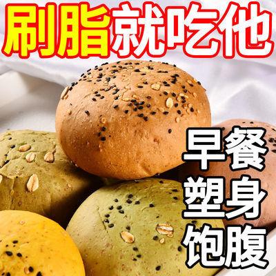 36633/【刷脂欧包】黑麦全麦面包谷物欧包粗粮代餐早餐代餐吐司整箱批发