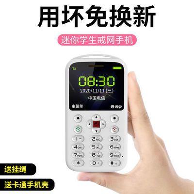 59383/儿童手机电话小学生迷你小手机超小移动初中生可爱少女便宜备用机
